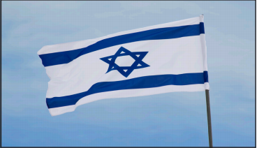 A Wrong Time for Hatikvah?