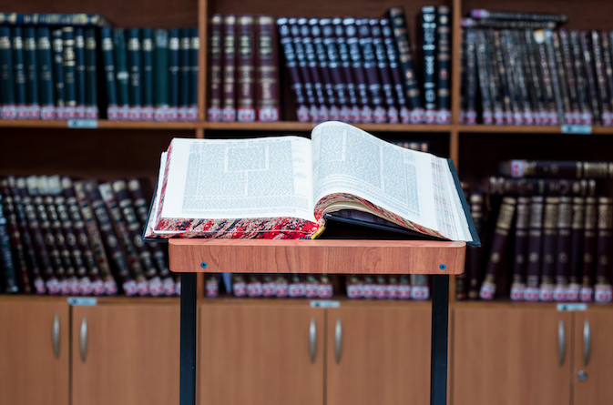 What's New in the Talmud Department?