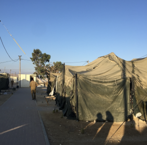 Gadna: An Authentic IDF Experience