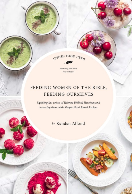 Ramaz Students Featured in Jewish Cookbook
