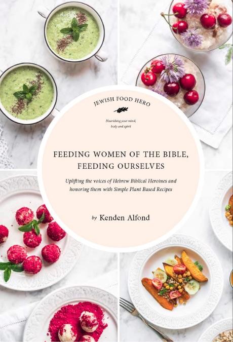Ramaz Students Featured in Jewish Cookbook