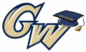 ALMA MATTERS: From Ramaz to GW: Oliver Rein '19