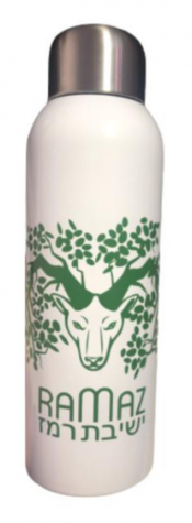 The Ramaz Environmental Club sold reusable water bottles this year.