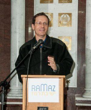 Former VP of Ramaz Finally Elected President of Something (Israel)