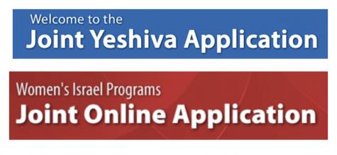 Israel Application Deadlines Confusion